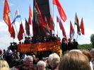 Киев (9 Мая 2009 г.)