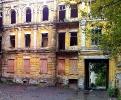 Дом Сикорских