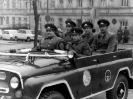 Парад войск гарнизона (1984)