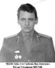 Грабовой И. А. (Куба, 1962—64 гг.)