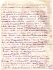 Автобиография Савельевой М. И. (2-й лист из 3-х)