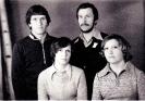 Дети Савельевой М. И. (1977)