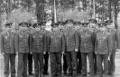 Офицеры ЗРВ армии, 96-ой зрбр, 392-го зрп на УТП