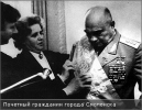 Лавриненков В. Д.