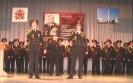 Ансамбль песни и пляски Министерства обороны