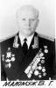 Маломуж Владимир Григорьевич — первый командир бригады