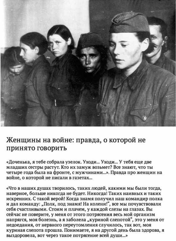 women-war1.jpg