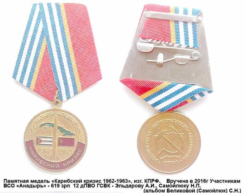 Беликова_Медаль+.jpg
