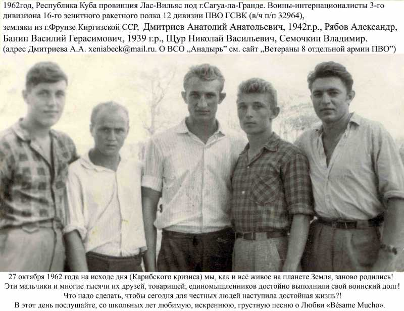 1962_16_27102013.jpg