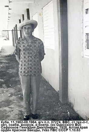1963_45.jpg
