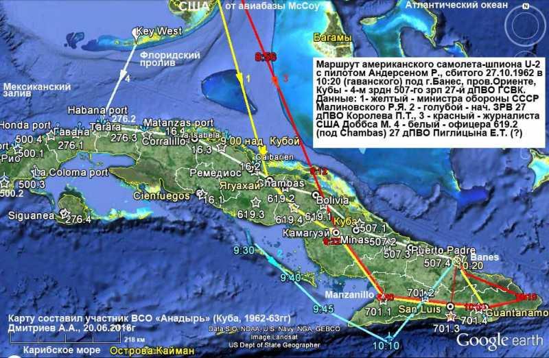 U-2_Куба1962_4марш-2.jpg